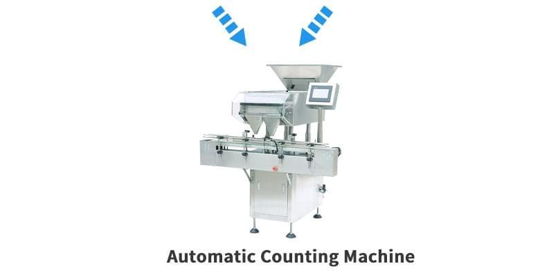 胶囊成型液生产线自动计数机