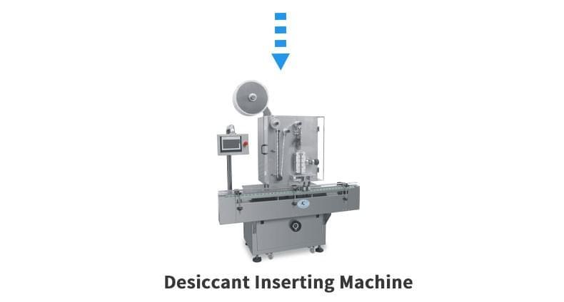 片剂成型液生产线干燥剂插入机