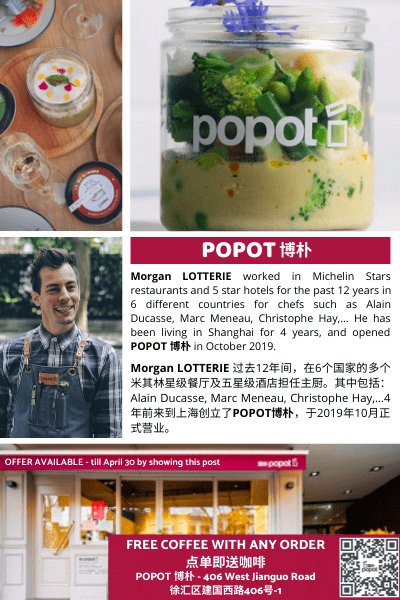 POPOT - Morgan LOTTERIE - F&B French Connection Shanghai - April