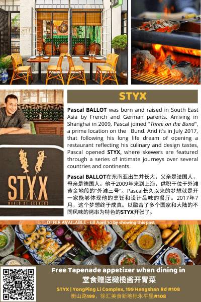 STYX - Pascal BALLOT - F&B French Connection Shanghai - April