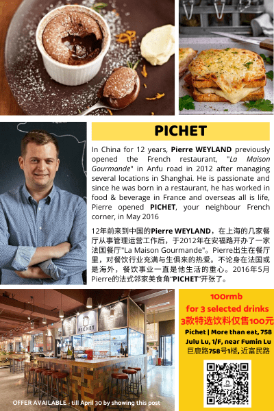 PICHET - Pierre Xiaopi WEYLAND - F&B French Connection Shanghai - April
