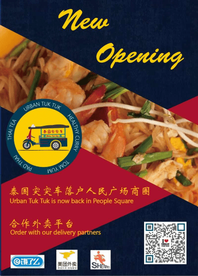 Urban Tuk Tuk is now delivery Thai food from People Square in Shanghai, China