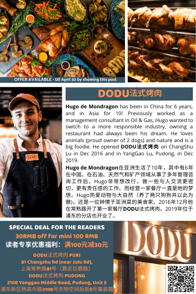 DODU - HUGO DE MONDRAGON - F&B French Connection Shanghai - April