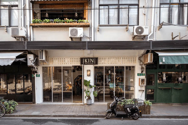 KIN Urban Thai Kitchen - 45 YongKang Road, Shanghai, China
