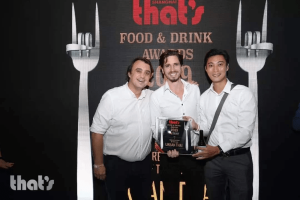 from left to right: Greg PRUDHOMMEAUX, NextStep Studio co-founder / Yoan RIGART, Urban Thai Group co-founder / Chuck PENG, Urban Thai Group partner