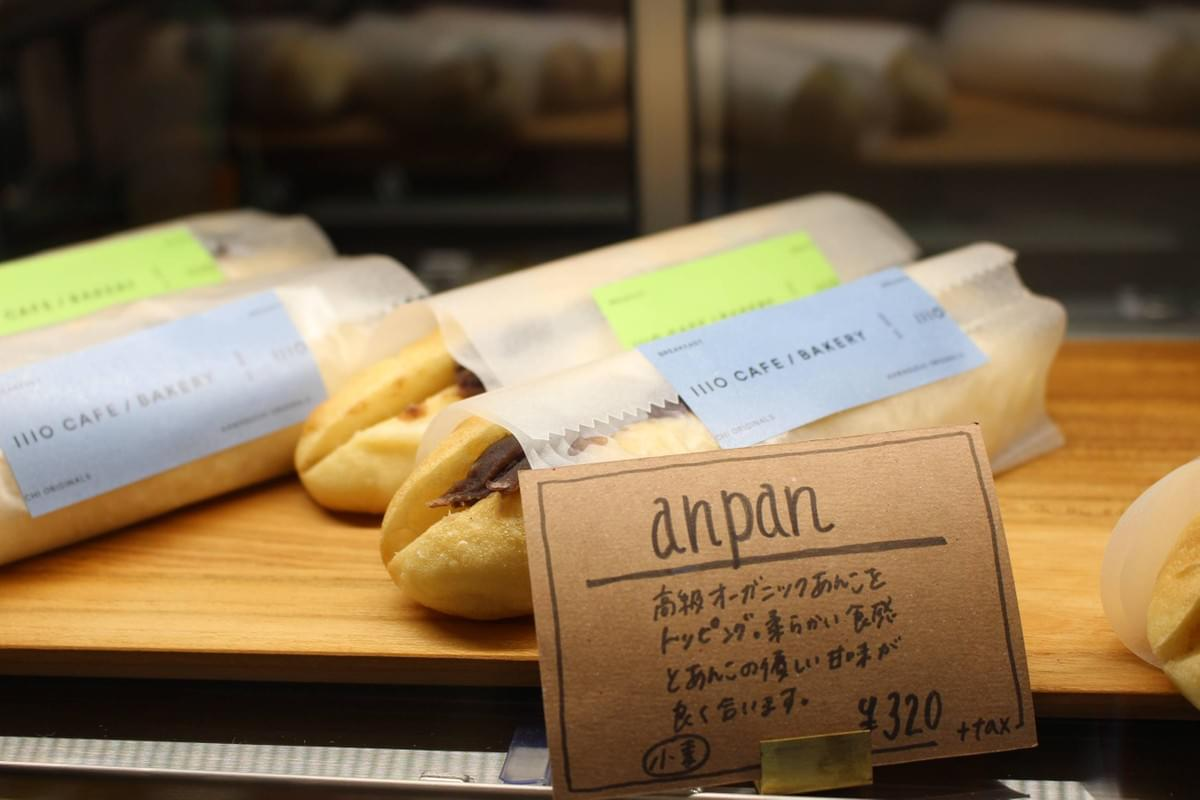Vegan bakeries are on the rise in Tokyo, in F&B Tech News by NextStep Studio