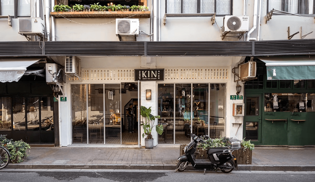 KIN Urban Thai - 45 YongKang Road, near JiaShan Road, Shanghai, China - Best Thai Restaurant 2020