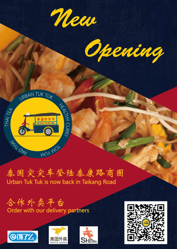 Urban Tuk Tuk opens on Taikang Road in Shanghai, China