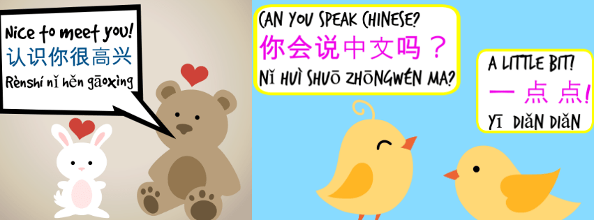 Image showing two examples of how Duang Mandarin teaches Chinese Grammar