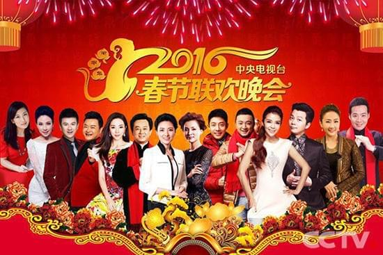 Chinese New Year Gala on CCTV