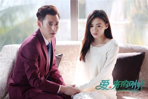Image showing a romantic scene of a Mandarin Chinese TV show