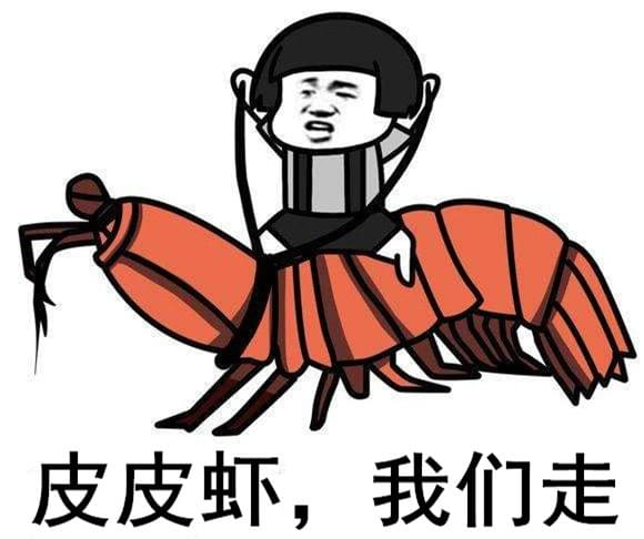 Image showing the internet meme mantis shrimp let's go.