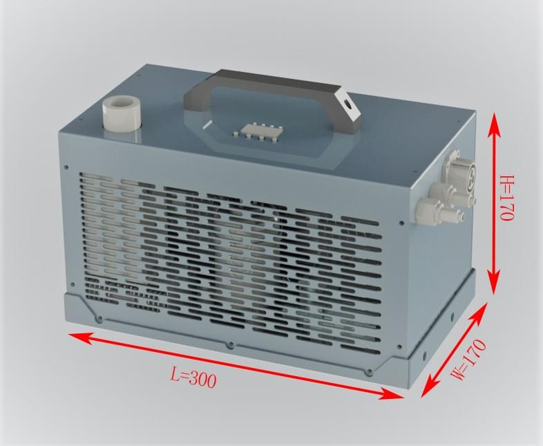RIGID 12V COMPACT COOLER FOR BODY COOLING
