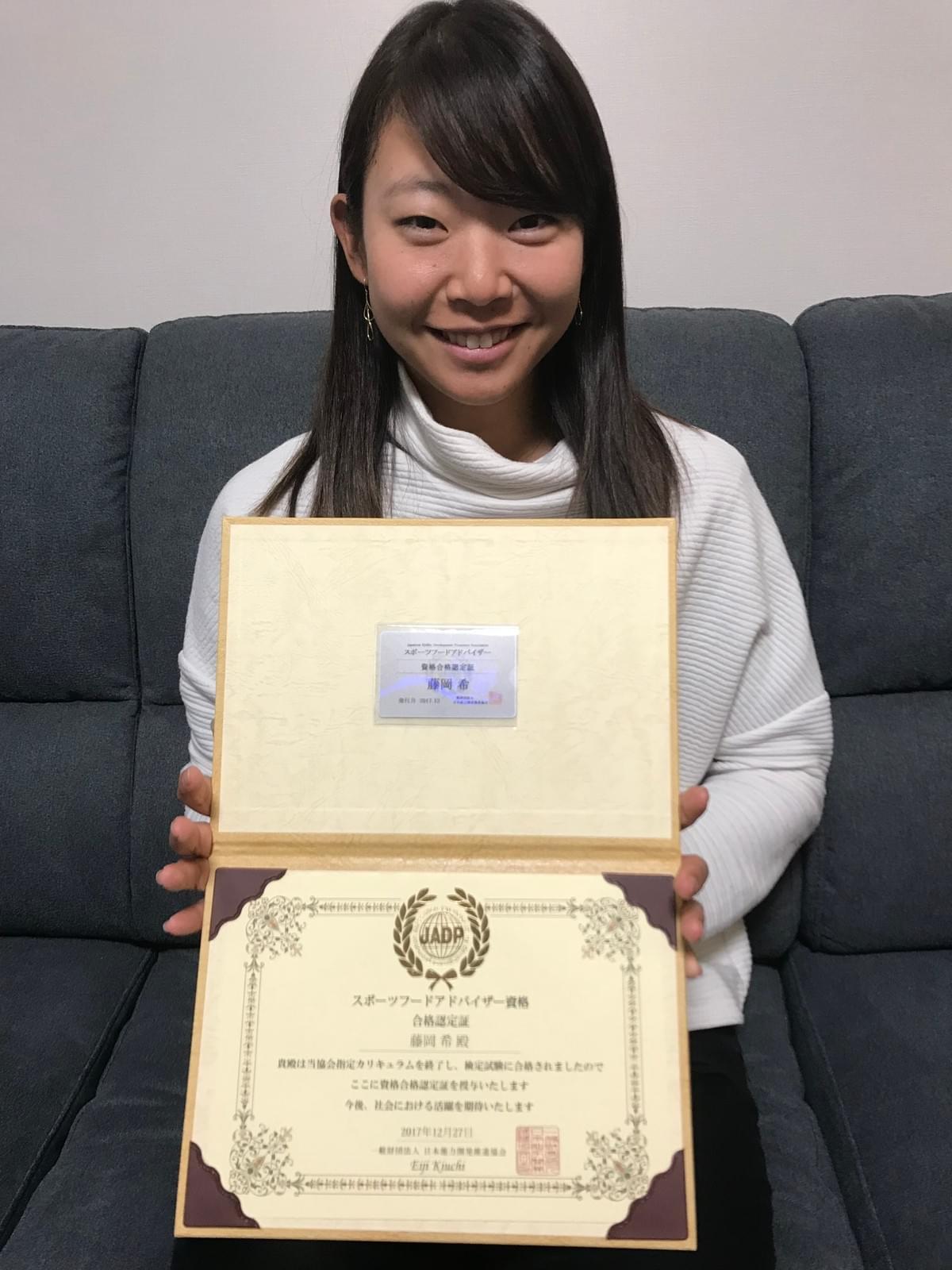 開発 協会 推進 能力 日本