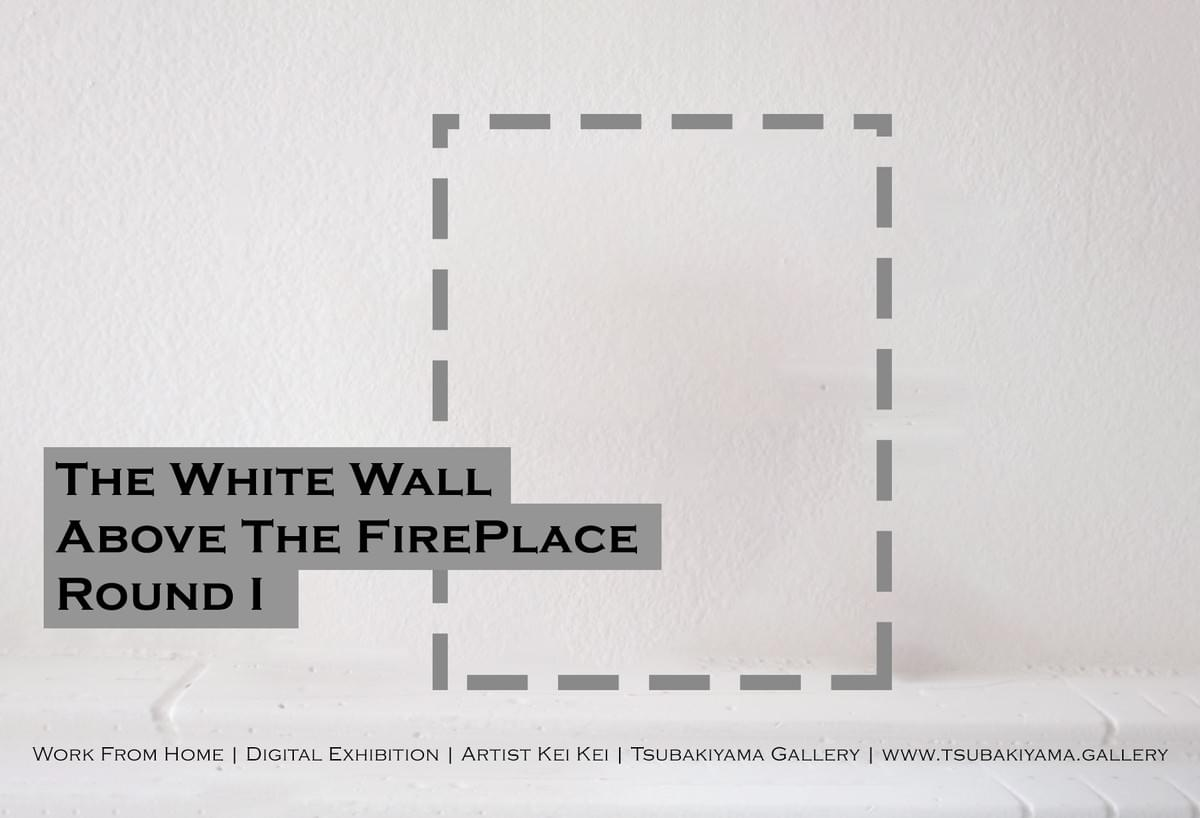 The White Wall above The Fireplace Exhibition Round 1