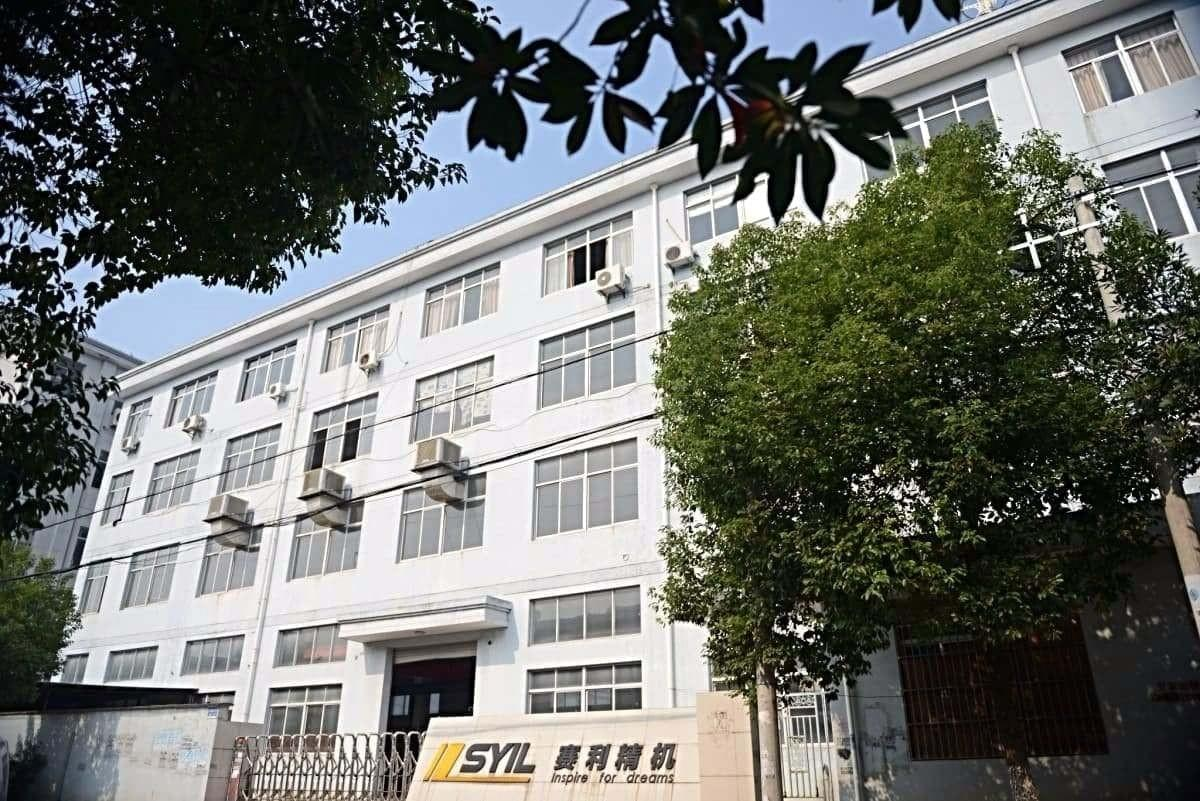 SYIL China Office