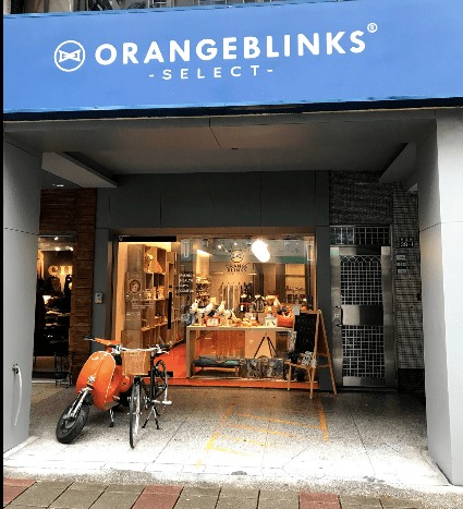 Orange Blinks Select