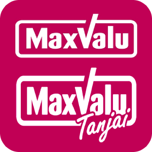 MaxValu Tanjai| Plant-Based เบอร์เกอร์เนื้อจากพืช by Let's Plant Meat