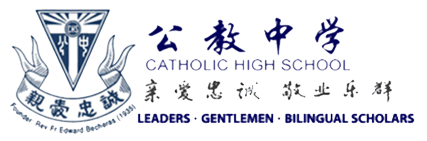 catholic high school