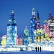 Harbin, outdoor education china, school trips, CAS, IB, adventure, chinese culture, International schools,