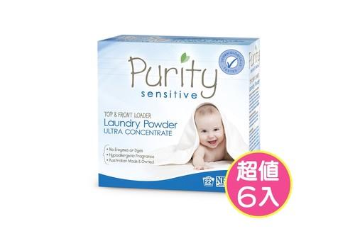 6入植粹嬰幼兒洗衣粉(低敏配方)1kg