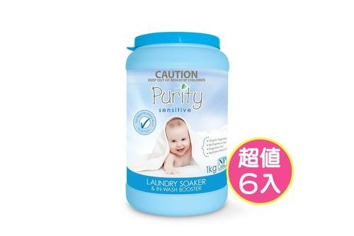 6入植粹嬰幼兒衣物浸泡去漬粉(低敏配方)1kg