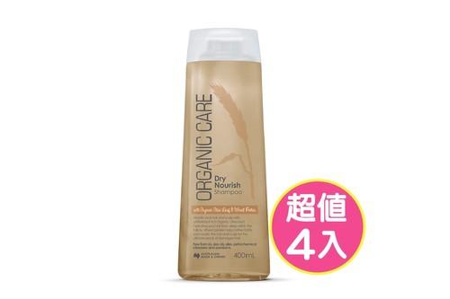 4入潤澤滋養洗髮精400ml