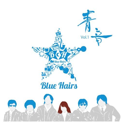 BH1stAlbum 「青音Vol.1 CD+DVDセット」