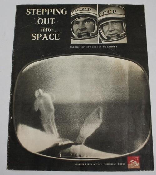 Leonov Spacewalk Early Soviet Publication