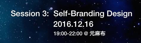 Seminar 2016.12.16(金)