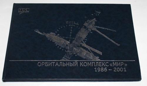 Rare Russian Book 'Orbital Complex Mir'