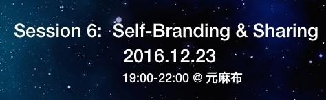Seminar B  2016.12.23(金)